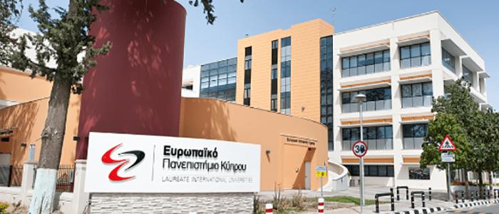 دانشگاه اروپایی پزشکی در نیکوزیای قبرس
