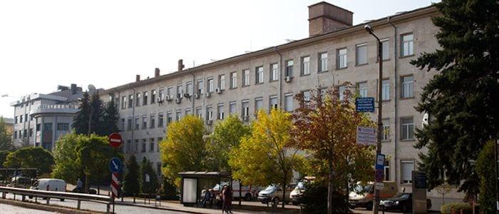 دانشگاه پزشکی صوفیه / بلغارستان